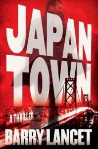 Japantown Hardcover