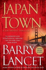 Japantown Paperback Cover