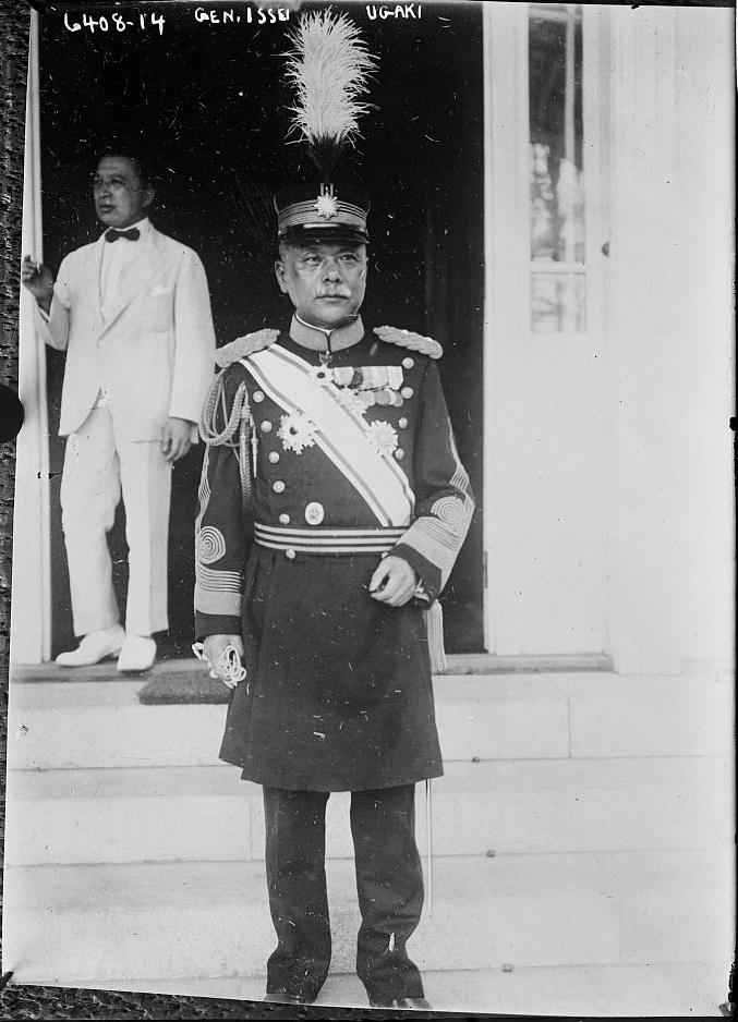 General Ugaki in full dress uniform