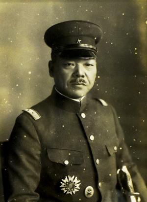 General Kuniaki Koiso
