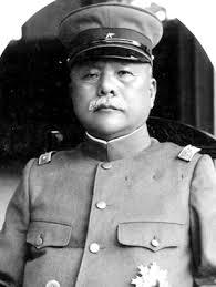 General Kazushige Ugaki