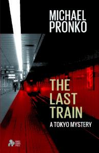 The Last Train Michael Pronko