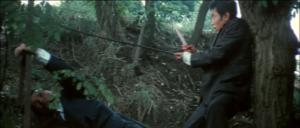 Daijiro Furuta's incompetent assassination