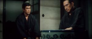 Onuma and Nissho Inoue