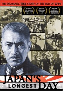 Japan's Longest Day DVD