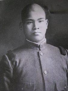 Mitsugi Zei Nishida