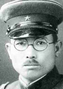 Isamu Cho
