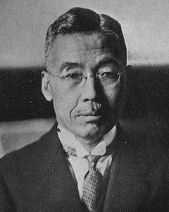 Junnosuke Inoue