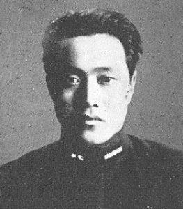 Lieutenant Kiyoshi Koga