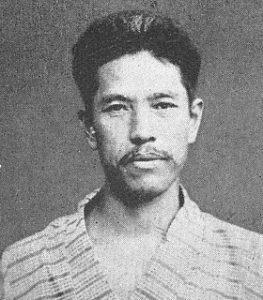 Kosaburo Tachibana