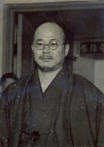 Nissho Inoue